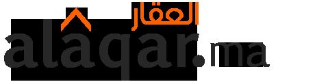 Immobilier Maroc - 1er site immobilier au Maroc | Alaqar.ma