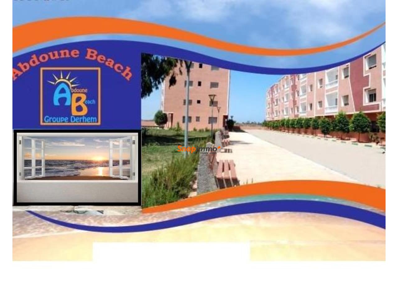 Apartements pas chers au Centre Mansouria - 1/6